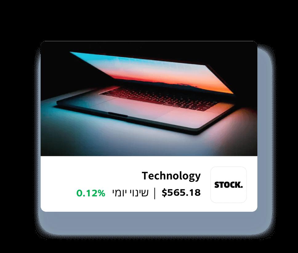 stock - technology. 565.18$.שינוי יומי 0.12%
