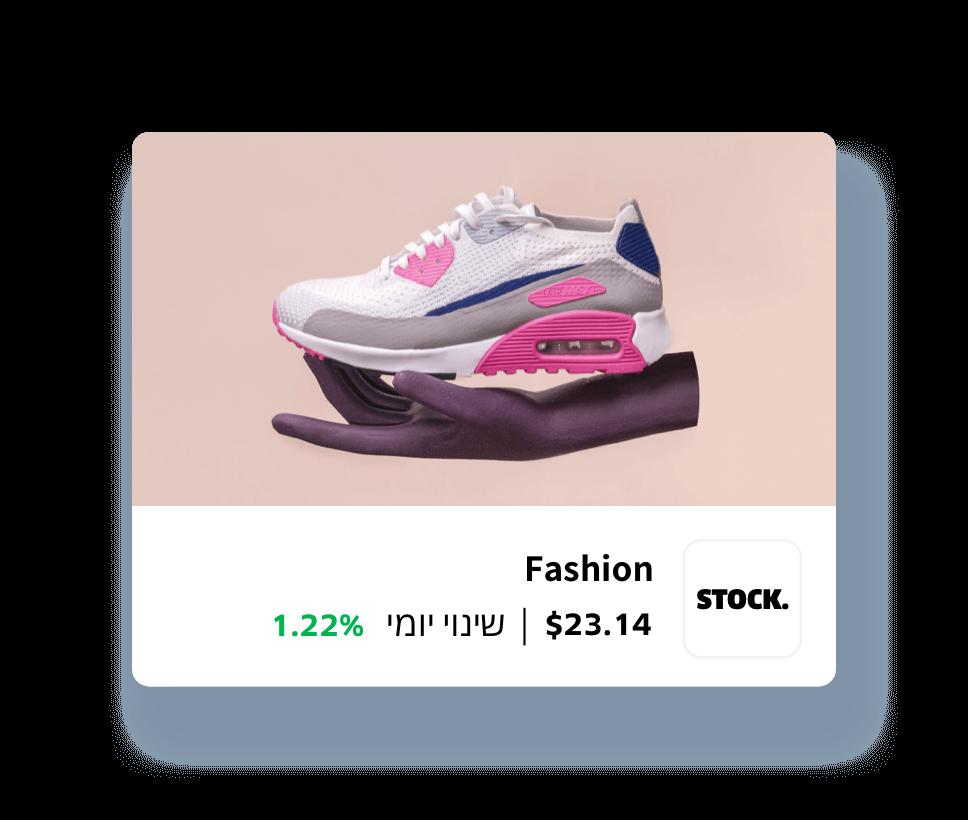 23.14$. שינוי יומי 1.22% stock.fashion