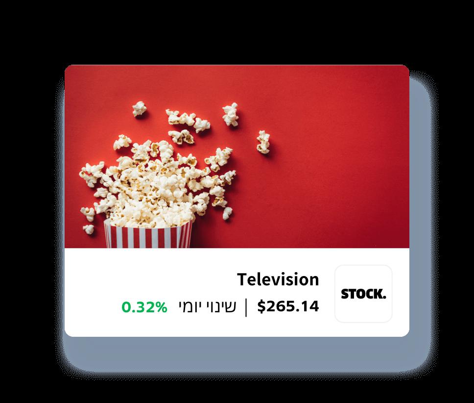 stock - television. 265.14$. שינוי יומי 0.32%