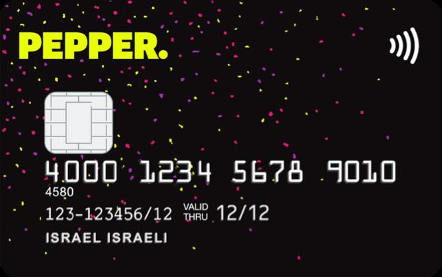 כרטיס אשראי pepper